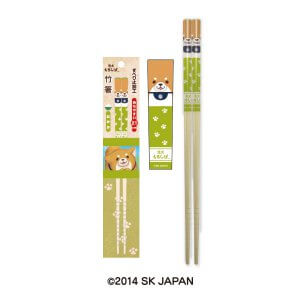 竹箸 おかか