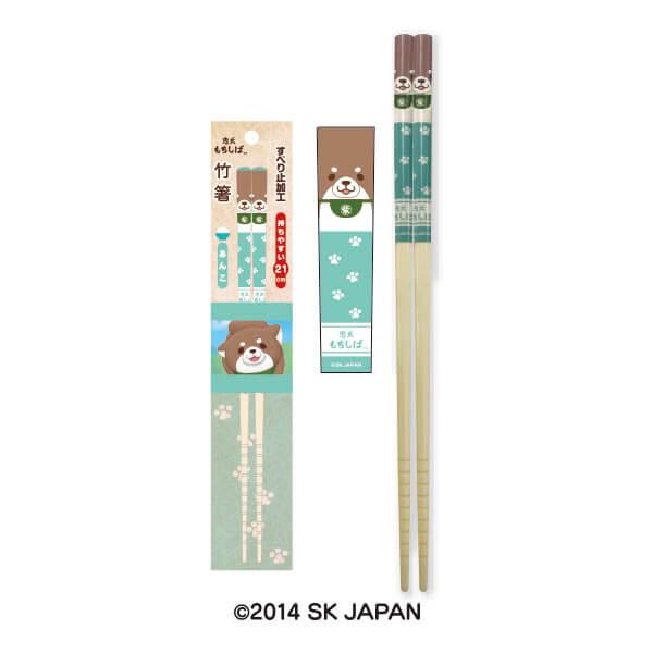 竹箸 あんこ
