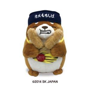 忠犬もちしば ぬいぐるみS大阪限定おかか・串カツ