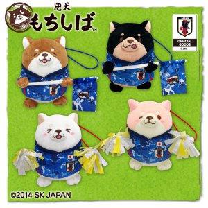 忠犬もちしば応援団マスコットサッカー日本代表Ver.