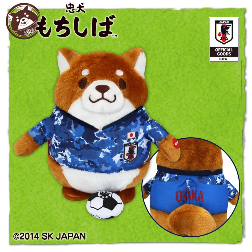 忠犬もちしばトコトコギミックサッカー日本代表Ver.
